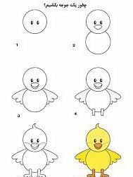 عکس, آموزش نقاشی جوجه طلایی برای بچه ها