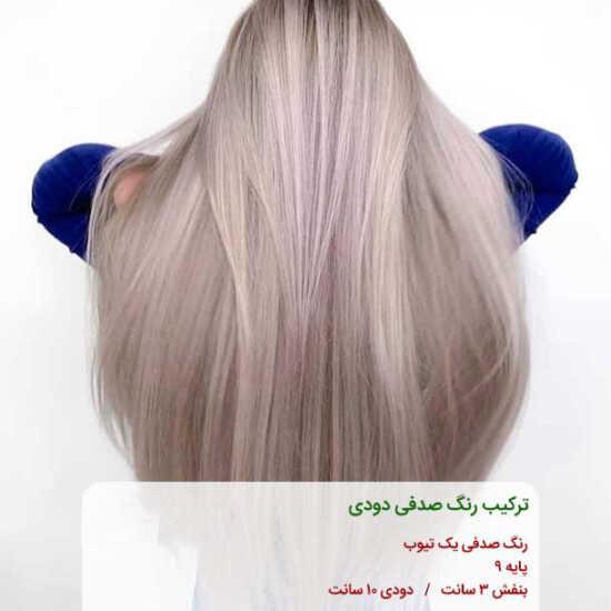 عکس, آموزش ترکیب رنگ موی صدفی دودی جذاب