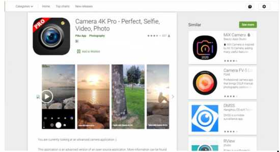 عکس, بهترین نرم افزار بالا بردن کیفیت دوربین موبایل لینک دانلود
