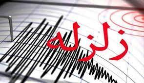 عکس, شروع پاییز و زلزله های پی در پی و ارتباط زلزله با سرما